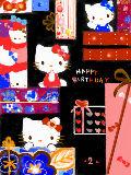 [2010-02-25 02:55:18] 2歳のお誕生日おめでとうございます☆彡
