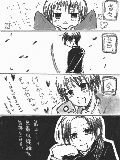 \オタクは文化DEATH☆/