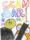[2010-04-10 11:37:08] 少女s ドラム担当!ただいま練習中・・!!