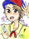 [2010-05-01 23:37:46] かーいかいかい☆