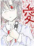 [2010-05-04 17:09:49] マウスご臨終...呪われたようだ!▼