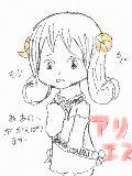 [2010-05-18 12:03:03] 初描きアリエス「お、お呼びでしょうか・・・」