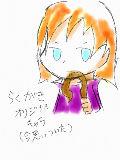 [2010-05-21 13:37:26] み、ミツルじゃないお!wオリジナルの魔導士さんだお!!wといっておく