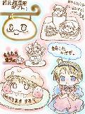 [2010-06-08 13:51:09] お米さま 誕生日おめでとうございます。