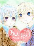 [2010-07-07 13:18:41] buiさん 誕生日おめでとうございます。