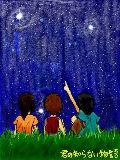 [2010-07-29 17:22:48] 「あれがデネブ、アルタイル、ベガ」 君は指さす夏の大三角 覚えて空を見る