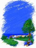 [2010-08-16 13:11:05] ¡Que tenga un buen dia!