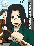 [2010-12-07 16:43:42] 夢紅様リクエスト、絶景先生です! 時間をかけた割には残念な感じになってしまってすいませんorz