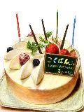 こくばん.in 3歳 お誕生日おめでとうございます!