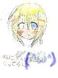[2011-02-18 17:01:28] 水野マミのつもりb
