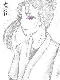 [2011-02-20 18:17:14] 描いてみた【立花仙蔵】