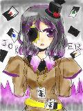[2011-03-27 13:23:08] ジョーカーの子!!!