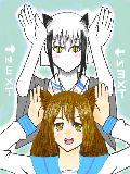 [2011-04-28 02:38:24] quinrose様の狼子さんと絶望ねこの桃ちゃんです!獣耳!獣耳!