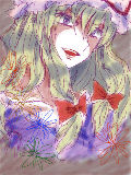 [2011-04-30 11:18:29] 幻想郷は全てを受け入れるのよ。それはそれは残酷な話ですわ。
