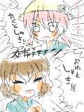 [2011-07-11 22:45:47] しゅき!!!