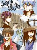 [2011-07-19 20:14:29] JOY☆攘夷