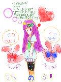 [2011-08-01 21:27:42] うちの子 【苑崎 柑奈】(そのざき かんな)