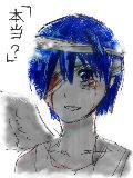 [2011-09-05 18:59:04] 電脳天使ブルー霊子