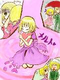 [2011-09-17 13:42:57] ♪ピンクのドレスとリボンの髪飾り♪ みたいな?