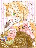 『あ!ねぇキミ!』