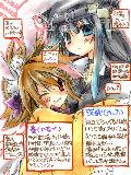 [2011-10-17 15:23:46] 素敵祭りに参加です!字が豆ですみません(^ω^;)