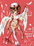 [2011-10-29 08:28:11] 掃溜めの天使