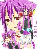 emiさんちの紫苑くん【描かせて頂きました】