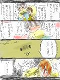 [2012-01-30 17:19:35] ごめんなさいもこちゃんさん