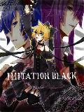 [2012-02-03 19:41:18] 偽りの黒で塗りつぶして
