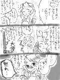 (遠い目をして)円堂「大便」
