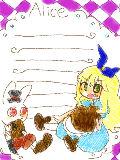 [2012-06-20 19:04:40] アリスメモ帳