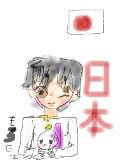 [2012-09-06 20:39:23] 日本
