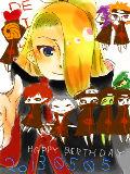 Happy Birthday Deidara!!!
