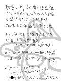 [2013-05-12 20:01:06] プロフ