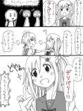 [2013-06-02 17:20:42] 唐突にオリキャラで漫画