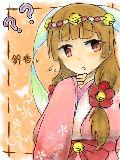 ほかべんさん宅鈴香ちゃん描かせていただきました!