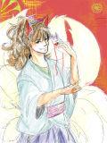 [2013-09-07 22:02:55] お狐三郎