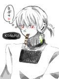 [2013-09-20 19:09:43] ネギマとコノハ