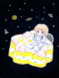[2013-09-21 03:24:07] 星型ケーキ
