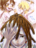[2013-09-30 22:17:06] マギアニメまで