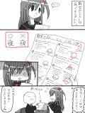 [2013-10-09 23:20:31] ドジっ子