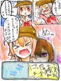 [2013-10-12 15:41:25] ぱんだ会長さん宅にゃなちゃんと交流漫画!!