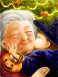 おばあちゃんだいすき