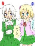 【にっこり幼稚園】交流!
