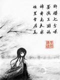[2013-11-25 21:40:50] 天原镜里