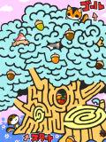 [2013-12-22 23:37:51] 木のぼり めいろ