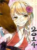 [2014-01-03 22:16:12] NEW YEAR