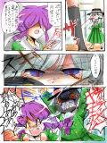 [2014-01-10 20:10:16] 【にっこり幼稚園】月紫ちゃんとヒミ子ちゃん