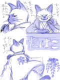 [2014-02-06 19:27:31] 【獣人外町】ミア表情いろいろ