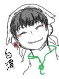 [2014-03-07 17:17:52] 白澤様
